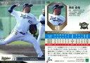 【中古】スポーツ/レギュラーカード/-/オリックス・バファローズ/EPOCH 2020 NPB プロ野球カード 193 [レギュラーカード] : 澤田圭佑の商品画像