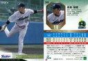 【中古】スポーツ/レギュラーカード/-/東京ヤクルトスワローズ/EPOCH 2020 NPB プロ野球カード 399 [レギュラーカード] : 高梨裕稔