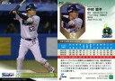 【中古】スポーツ/レギュラーカード/-/東京ヤクルトスワローズ/EPOCH 2020 NPB プロ野球カード 412 [レギュラーカード] : 中村悠平