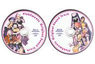 CD, アニメ CD ()