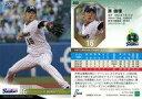 【中古】スポーツ/レギュラーカード/-/東京ヤクルトスワローズ/EPOCH 2020 NPB プロ野球カード 400 [レギュラーカード] : 原樹理