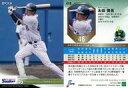 【中古】スポーツ/レギュラーカード/-/東京ヤクルトスワローズ/EPOCH 2020 NPB プロ野球カード 418 [レギュラーカード] : 太田賢吾