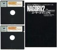 パソコン・周辺機器, その他 X68 5 NAGDRV2 for X68000( )