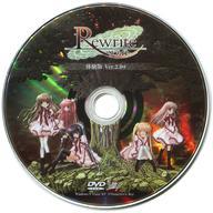 【エントリーでポイント10倍!(9月11日01:59まで!)】【中古】WindowsXP/Vista/7 DVDソフト Rewrite [体験版 Ver.2.00]画像