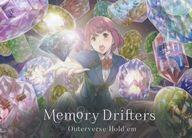【エントリーでポイント10倍!(9月26日01:59まで!)】【中古】ボードゲーム Memory Drifters -Outerverse Hold'em-画像
