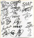 【中古】紙製品 大西ライオン&トータルテンボス&インパルス 他 直筆サイン色紙