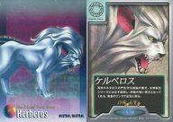 トレーディングカード・テレカ, トレーディングカード SPECIAL 2 S10 SPECIAL