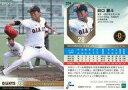 【中古】スポーツ/レギュラーカード/-/読売ジャイアンツ/EPOCH 2020 NPB プロ野球カード 224 [レギュラーカード] : 田口麗斗