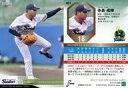 【中古】スポーツ/レギュラーカード/-/東京ヤクルトスワローズ/EPOCH 2020 NPB プロ野球カード 401 [レギュラーカード] : 寺島成輝