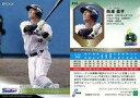 【中古】スポーツ/レギュラーカード/-/東京ヤクルトスワローズ/EPOCH 2020 NPB プロ野球カード 414 [レギュラーカード] : 西浦直亨