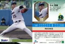 【中古】スポーツ/レギュラーカード/-/東京ヤクルトスワローズ/EPOCH 2020 NPB プロ野球カード 429 [レギュラーカード] : 杉山晃基