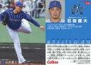 【中古】スポーツ/レギュラーカード/2020プロ野球チップス 第2弾 116[レギュラーカード]:石田健大