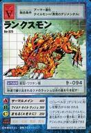 トレーディングカード・テレカ, トレーディングカードゲーム  7 Bo-325 ()