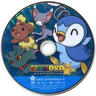 アニメ, その他 DVD TVDVD 1 ! !