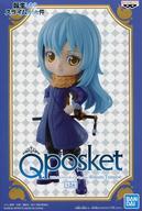 コレクション, その他  () Q posket-Rimuru Tempest-