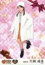 【中古】生写真(AKB48・SKE48)/アイドル/SKE48 片岡成美/SKE48 PASSION FOR YOU 第16弾