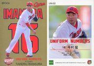 トレーディングカード・テレカ, トレーディングカード 1824!P27.5UNIFORM NUMBERS2020 ROOKIESSTARS UN-02 ()