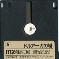 パソコン・周辺機器, その他 MZ-1500 QD MZ-1500QD()