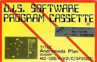 パソコン・周辺機器, その他 MZ-700 Andromeda PlanMZ-700