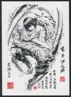 トレーディングカード・テレカ, トレーディングカード 1092601:59 () C98EATOS