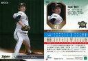 【中古】スポーツ/レギュラーカード/-/オリックス・バファローズ/EPOCH 2020 NPB プロ野球カード 192 [レギュラーカード] : 海田智行の商品画像