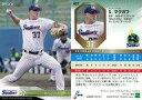【中古】スポーツ/レギュラーカード/-/東京ヤクルトスワローズ/EPOCH 2020 NPB プロ野球カード 407 [レギュラーカード] : マクガフ