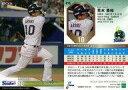 【中古】スポーツ/レギュラーカード/-/東京ヤクルトスワローズ/EPOCH 2020 NPB プロ野球カード 416 [レギュラーカード] : 荒木貴裕