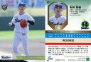 【中古】スポーツ/レギュラーカード/-/東京ヤクルトスワローズ/EPOCH 2020 NPB プロ野球カード 431 [レギュラーカード] : 長岡秀樹