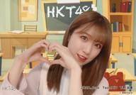 トレーディングカード・テレカ, トレーディングカード 2524!P26.5(AKB48SKE48)HKT48 HKT48 KIV 2020.June