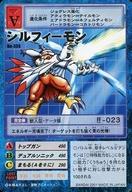 トレーディングカード・テレカ, トレーディングカードゲーム 2524!P26.5 7 Bo-336 ()