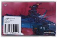 トレーディングカード・テレカ, トレーディングカードゲーム  2202 Blu-rayDVD 2202 7 FC