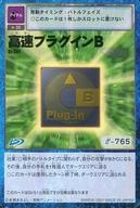 トレーディングカード・テレカ, トレーディングカードゲーム  St-301 - B()