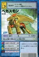 トレーディングカード・テレカ, トレーディングカードゲーム  14 (CRIMSON HYLANDER) Bo-690()