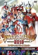 DVD, 特撮ヒーロー DVD THE LIVE 2019