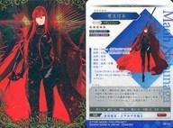トレーディングカード・テレカ, トレーディングカード SR-FateGrand Order 92542052 24SR
