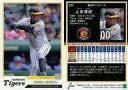 【中古】スポーツ/レギュラーカード/阪神タイガース/EPOCH 2018 NPB プロ野球カード 271 [レギュラーカード] : 上本博紀(パラレル版)