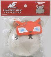 コレクション, その他  03. Picaresque Mouse 5 D