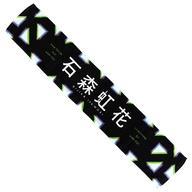 コレクション, その他  (46) KEYAKIZAKA46 Live Online. but with YOU!