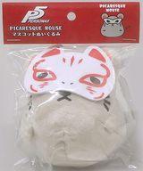 コレクション, その他  05. Picaresque Mouse 5 D