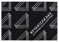 コレクション, その他  46 KEYAKIZAKA46 Live Online. but with YOU!