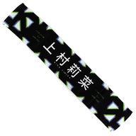 コレクション, その他 2024!P26.5 (46) KEYAKIZAKA46 Live Online. but with YOU!
