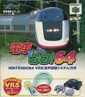 【中古】N64ソフト 電車でGO!64 [マイク同梱](状態:ゲーム説明書欠品、箱(内箱含む)状態難)
