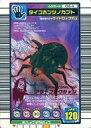【中古】ムシキング/04セカンドプラス/アダーコレクション 016-A [キラ赤] : タイゴホンヅ ...