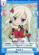 トレーディングカード・テレカ, トレーディングカードゲーム Re for youCCH -Re LIVE- RS001B-039SC