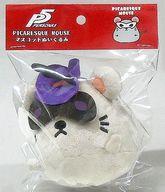 コレクション, その他  08. Picaresque Mouse 5 D