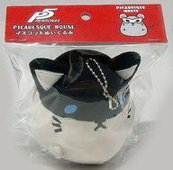 コレクション, その他 2024!P26.5 04. Picaresque Mouse 5 D
