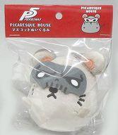 コレクション, その他  02. Picaresque Mouse 5 D