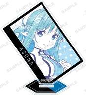 コレクション, その他  Ani-Art