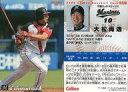 【中古】スポーツ/2008プロ野球チップス第3弾/ロッテ/レギュラーカード 251 : 大松 尚逸