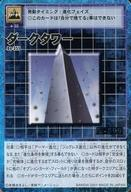 トレーディングカード・テレカ, トレーディングカードゲーム 2524!P26.5 7 Bo-355 ()